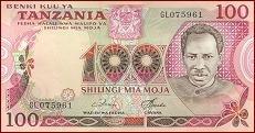 100 shilling in 1985